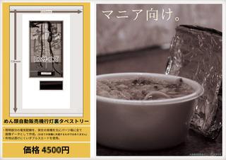 2019_02_14_004.jpg