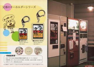 key_img_p.jpg